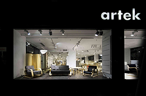 アルテック講演 『Artek 75 years -Art & Tech Forever』_b0149621_1111541.jpg