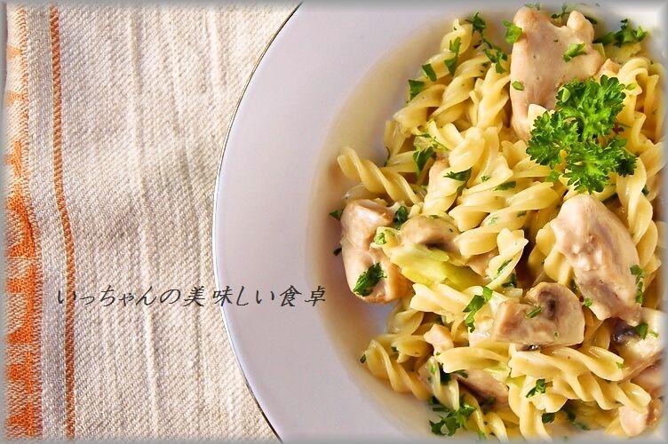 チキンとマッシュルームとネギのクリームパスタ_d0104926_1112410.jpg
