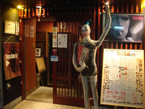 theロック食堂(ハロウィン!! シュレ猫屋個展)_a0137727_911371.jpg