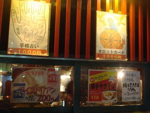theロック食堂(ハロウィン!! シュレ猫屋個展)_a0137727_912653.jpg