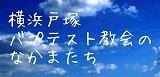 e0211930_7504341.jpg