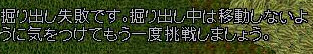 c0184233_18315427.jpg