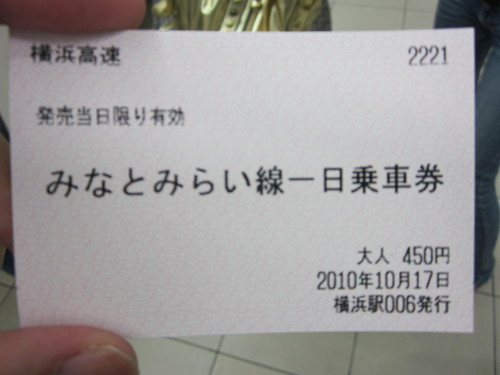d0078335_10452737.jpg