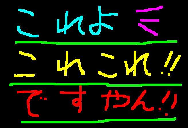f0056935_18214855.jpg
