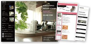 new site!_e0170538_20271973.jpg