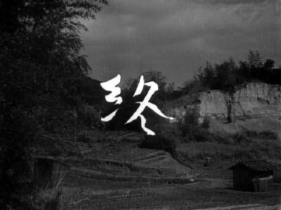 和風ハロウィーン怪談特集1 溝口健二監督『雨月物語』(大映、1953年) その4_f0147840_021469.jpg