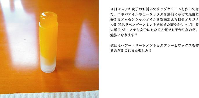 f0220343_15585010.jpg