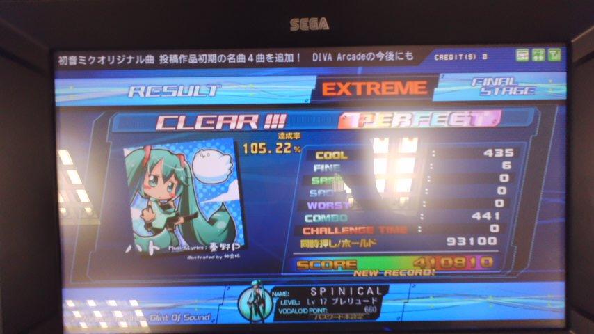 f0019846_1162176.jpg