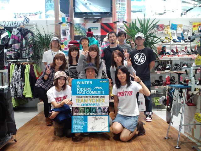 ミナミスポーツ ☆ 仙台泉 店_c0151965_0192873.jpg