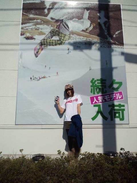 仙台で発見 ☆_c0151965_021489.jpg