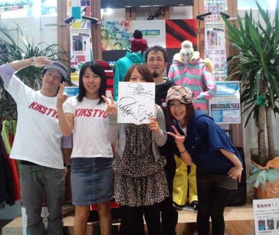ミナミスポーツ ☆ 仙台泉 店_c0151965_081047.jpg