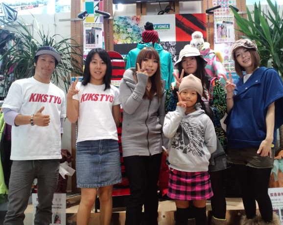 ミナミスポーツ ☆ 仙台泉 店_c0151965_092563.jpg