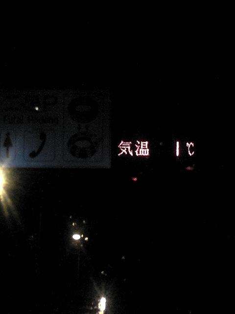 苗場初雪っ★_c0151965_1926891.jpg