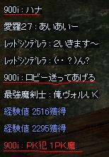 f0233667_11122619.jpg