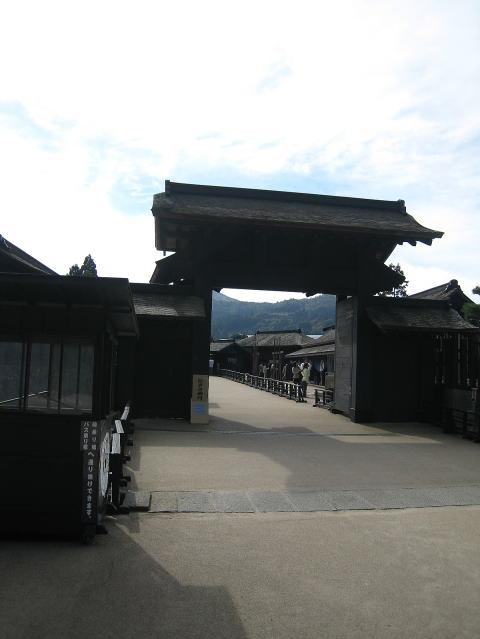 箱根_b0189573_16171345.jpg