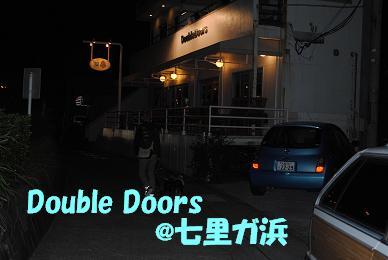 カレー屋の、いぬ。@湘南の隠れ家_d0003977_181951.jpg