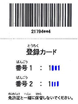 c0019483_17141667.jpg