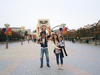 慰安旅行_d0172085_20131983.jpg