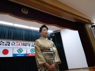 大熊町商工会創立50周年記念式典_d0027486_7393419.jpg