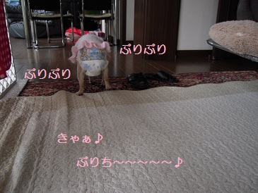 c0139488_13163247.jpg