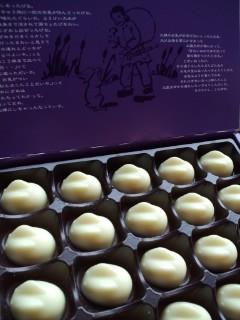 鳥取の甘いお菓子たち_f0143188_2163492.jpg