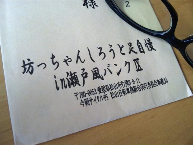 b0184099_16585982.jpg