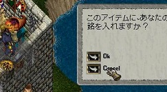 e0068900_1415325.jpg
