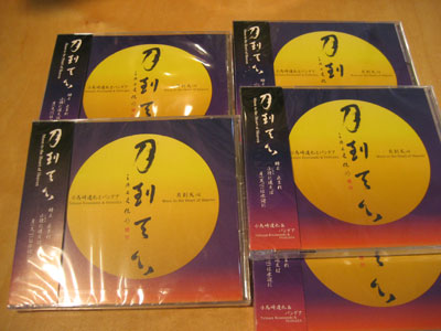 小馬崎達也☆新譜はソーラーパワーで音良し!_c0113001_0331638.jpg