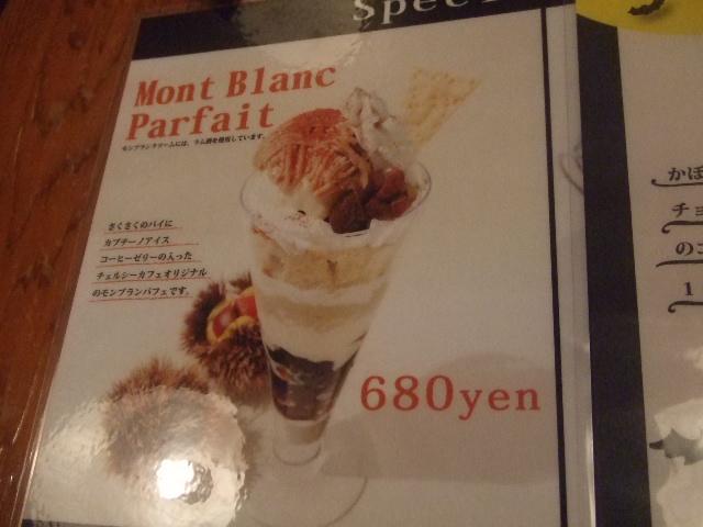 Chelsea Cafe 横浜相鉄ジョイナス店_f0076001_23494447.jpg