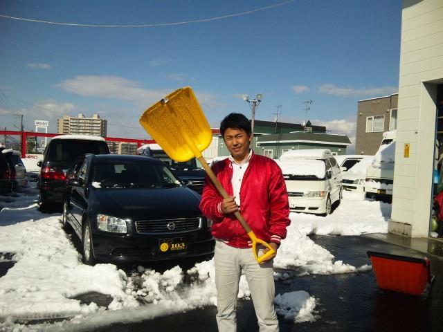 店長のニコニコブログ!久しぶりの雪かきからスタート!_b0127002_21573157.jpg