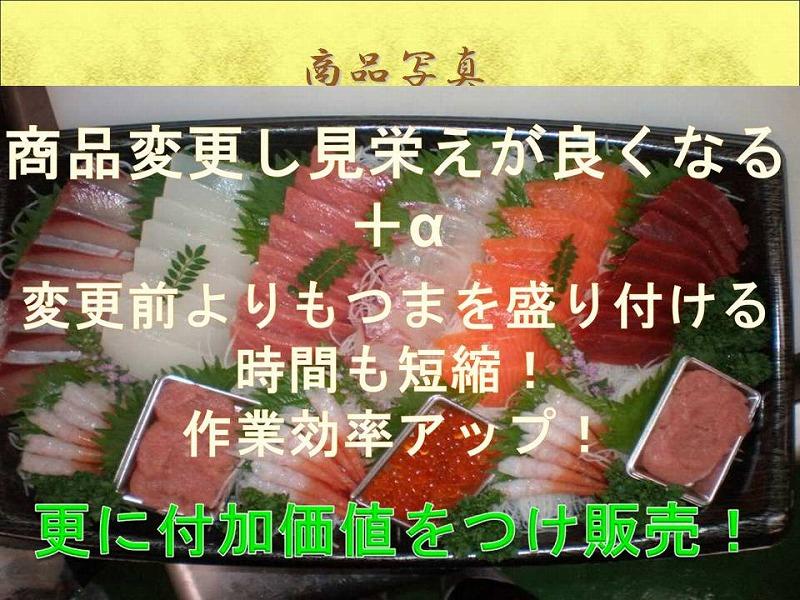 f0070004_11225596.jpg