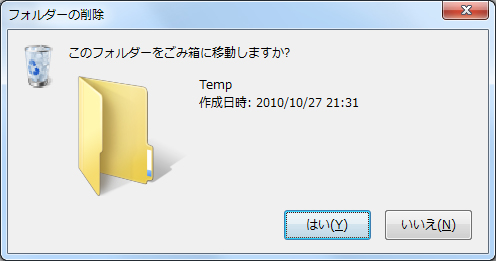 a0010607_2295924.jpg