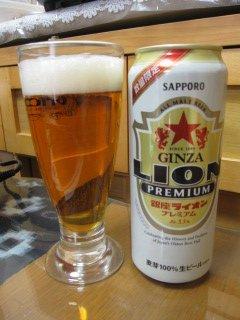 サッポロビールの銀座ライオンプレミアム¥290_b0042308_18271169.jpg