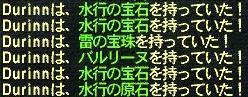 f0105408_23464464.jpg