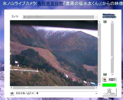 10.10.27(水) 氷太くん_a0062810_2035664.jpg