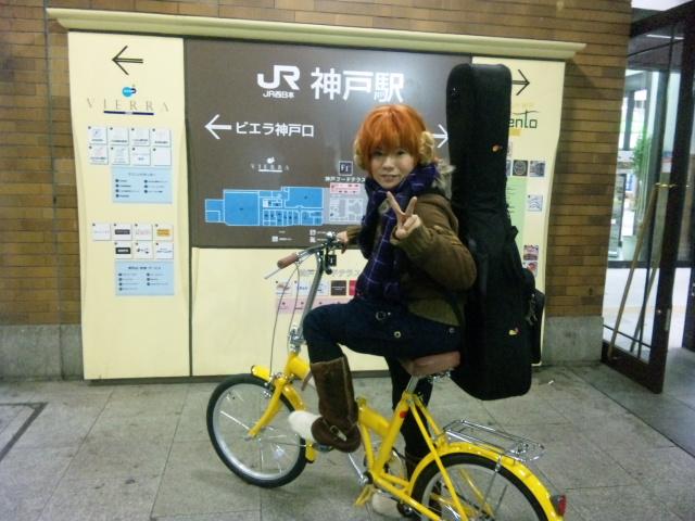 神戸25日_f0115311_22561885.jpg