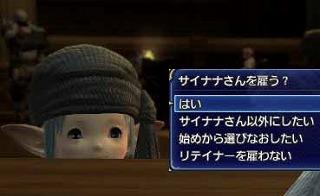はじめてのリテイナー_d0039216_032484.jpg