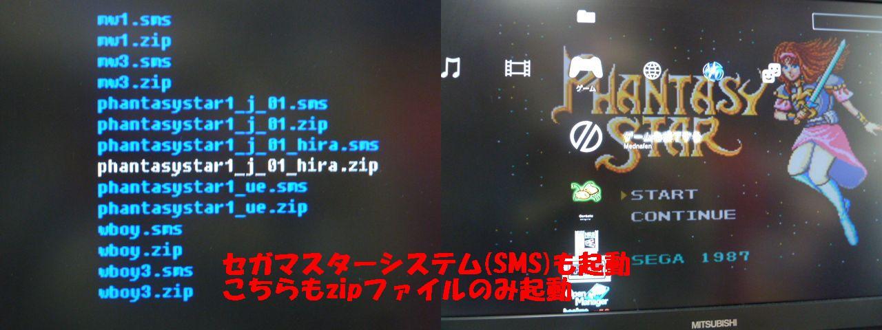b0030122_9511480.jpg