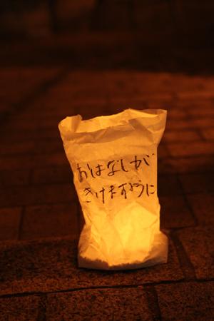 「博多灯明ウォッチング」_a0097735_14505837.jpg