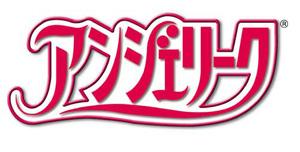 女性向け恋愛ゲームの先駆『アンジェリーク』が新たな展開を開始!_e0025035_1825345.jpg