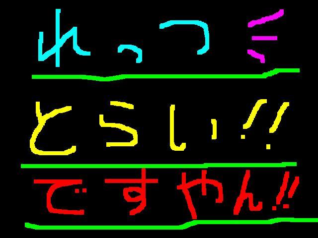 f0056935_10443167.jpg