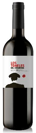 牛もも肉のステーキとスペインワイン_a0088939_100599.jpg