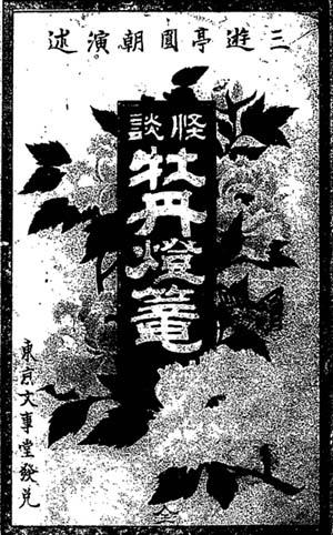 f0147840_2039691.jpg