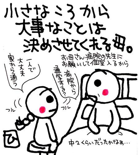c0088343_1441189.jpg