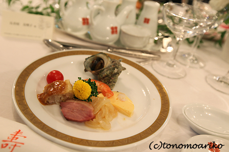 披露宴は中華料理_c0024345_1618490.jpg
