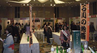 金沢・加賀・能登の酒 試飲会に行ってきました_f0193752_2038323.jpg