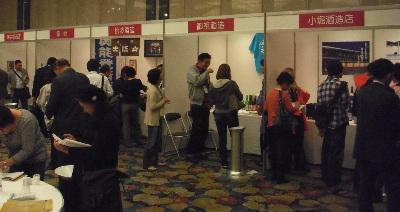 金沢・加賀・能登の酒 試飲会に行ってきました_f0193752_2044267.jpg