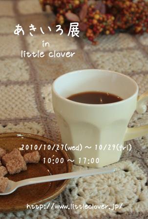 f0115653_18482045.jpg