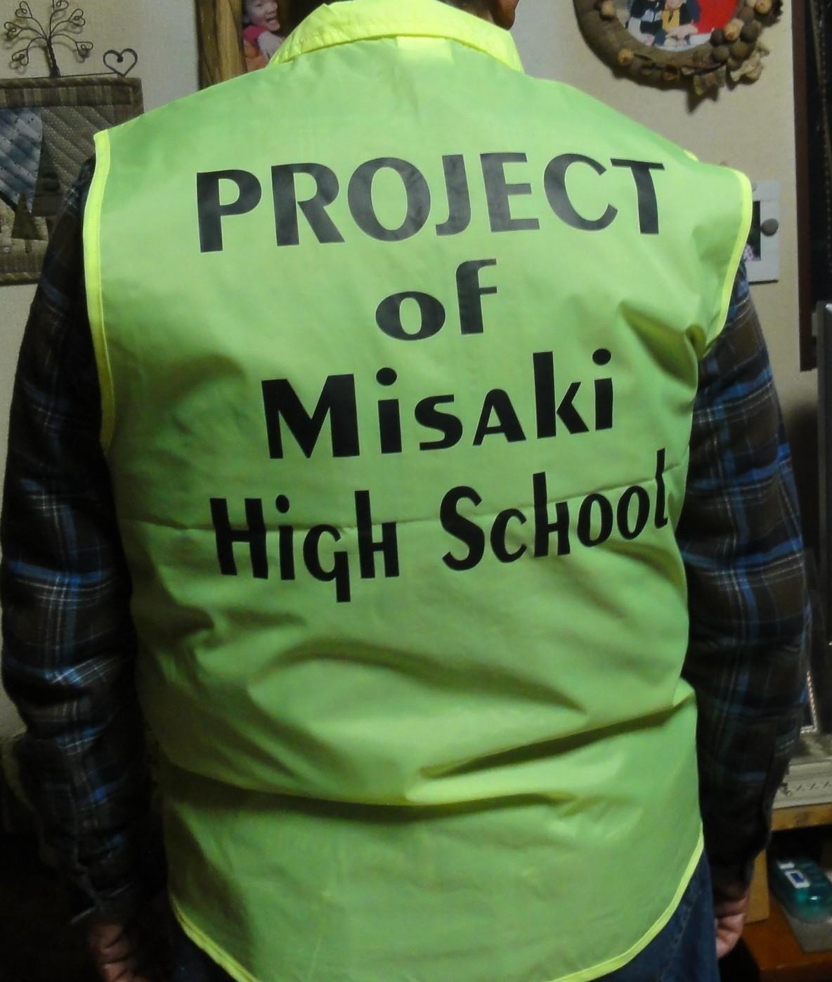 岬高校:第4回「MISAKIプロジェクト2010」連絡協議会_c0108460_2123430.jpg