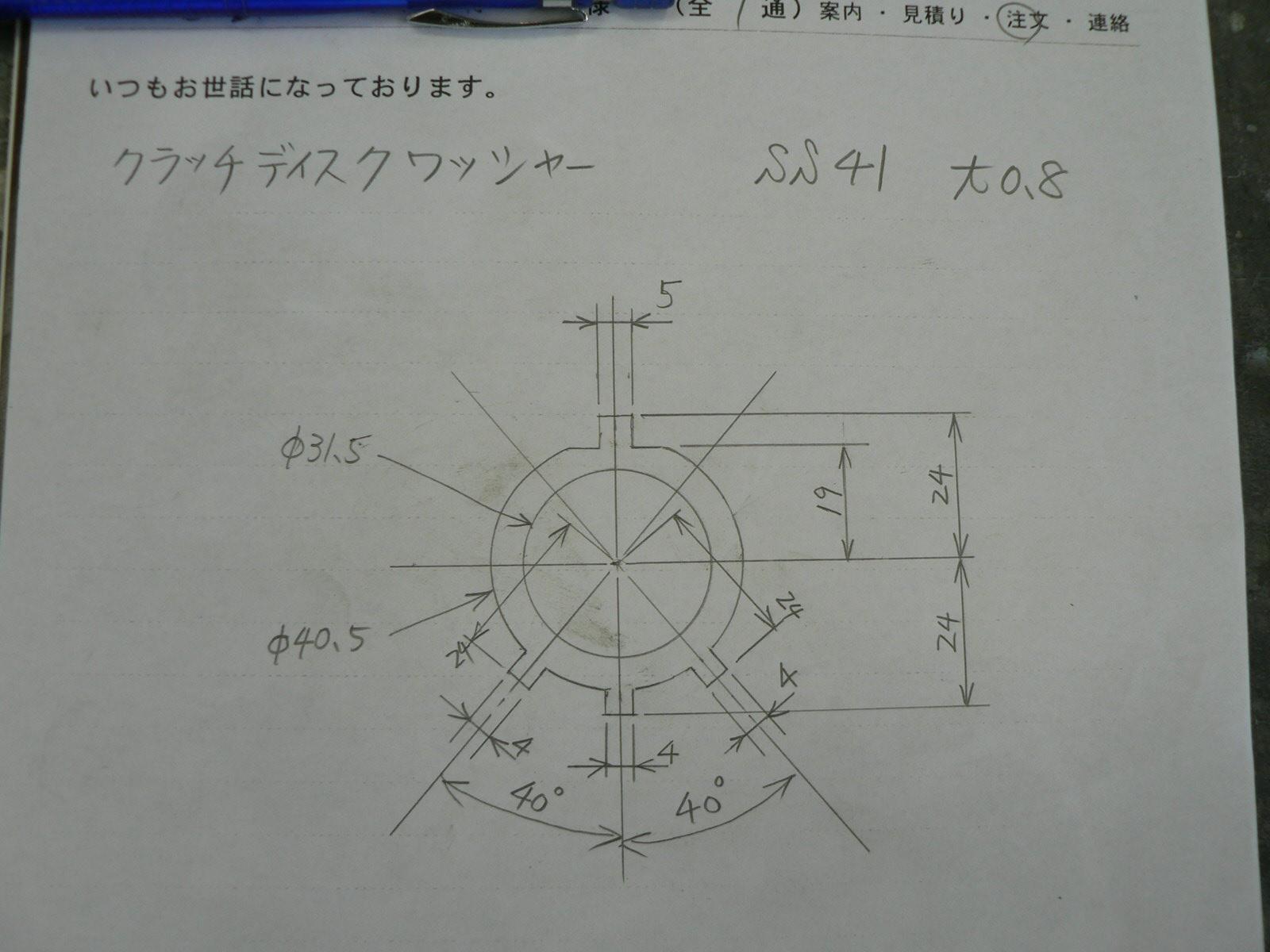 e0142063_20395172.jpg